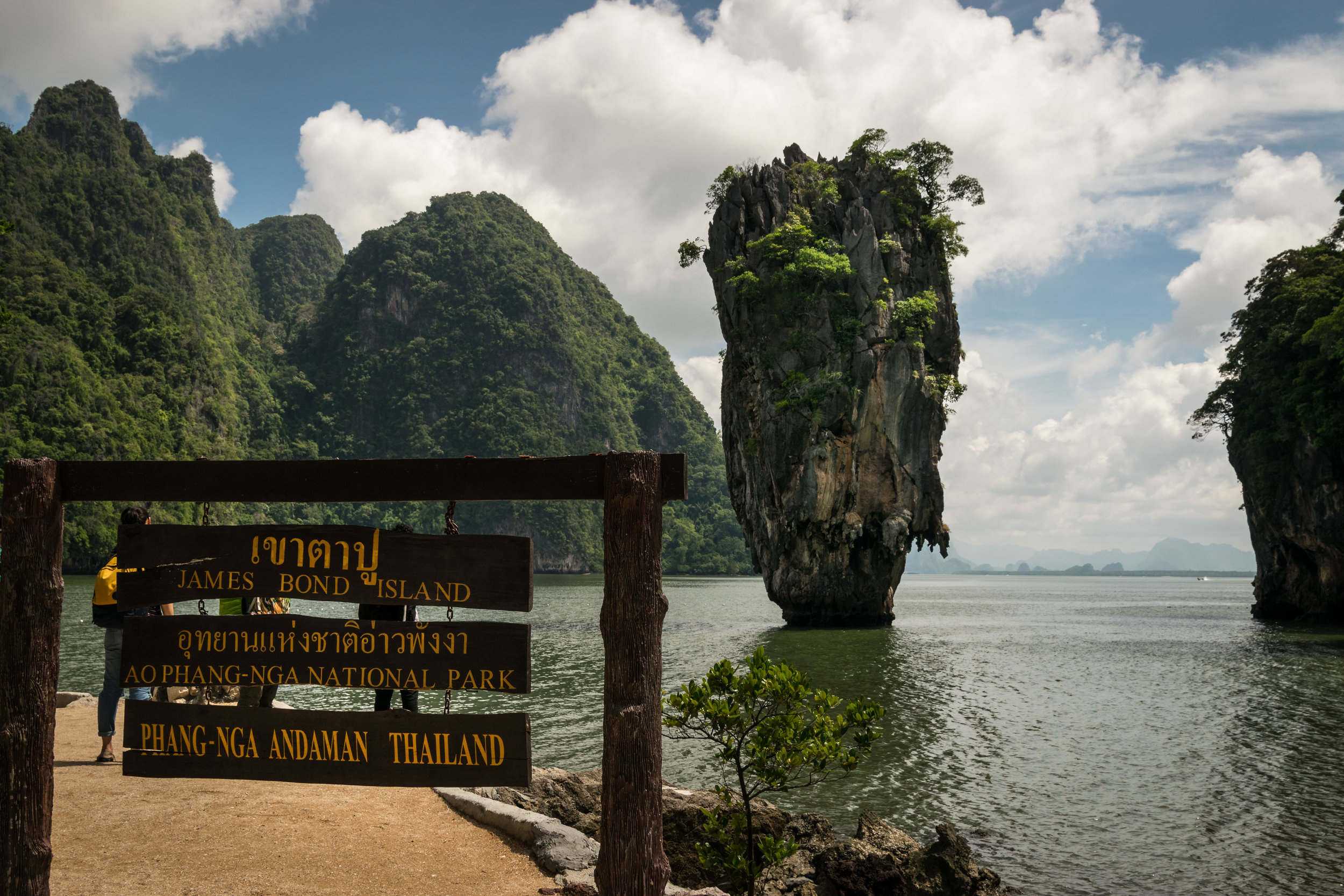 Phuket islands_James Bond Island-1.jpg