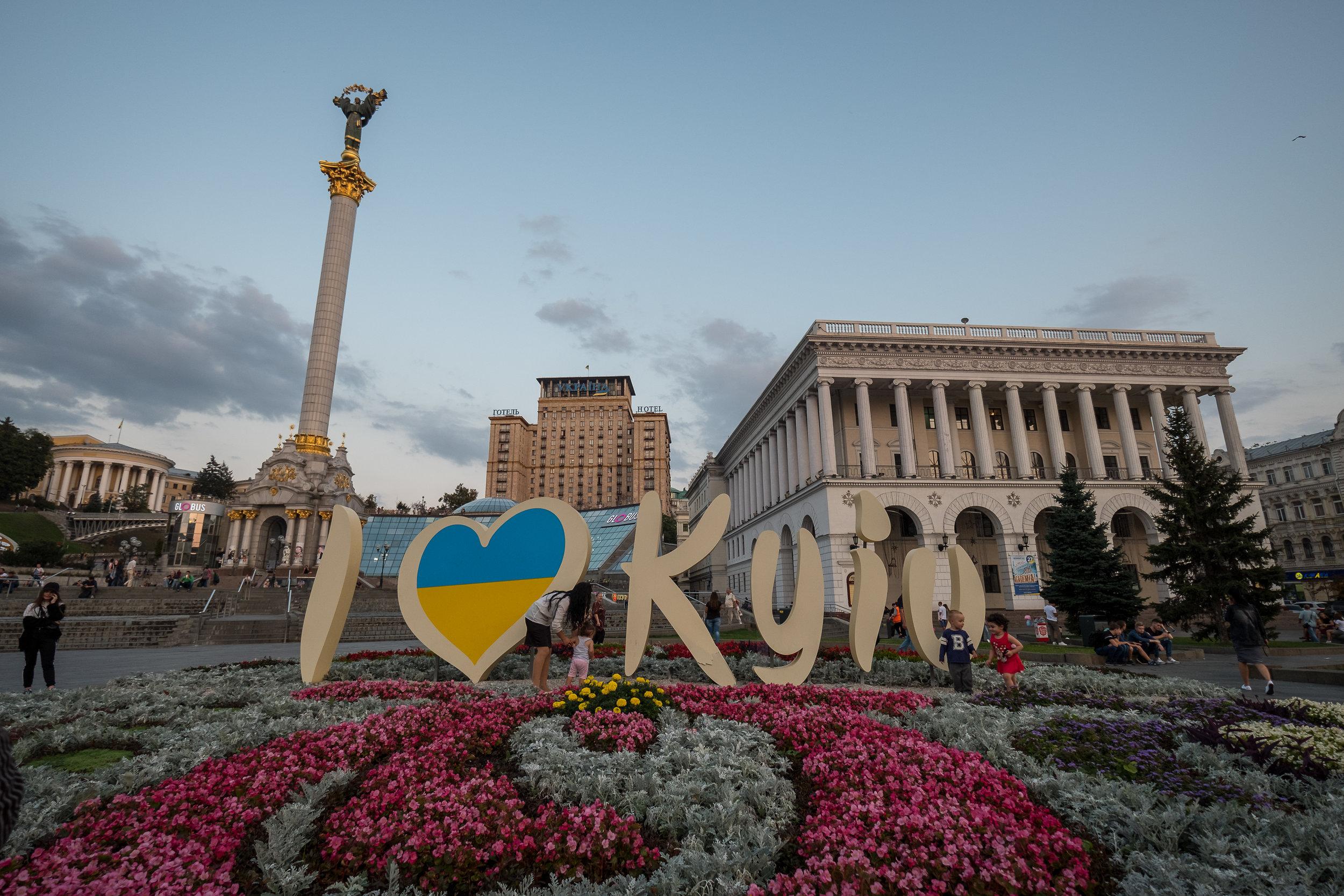 "welcome to Maidan Nezalezhnosti (""Independence Square""), where the Ukranian revolution began in 2013"
