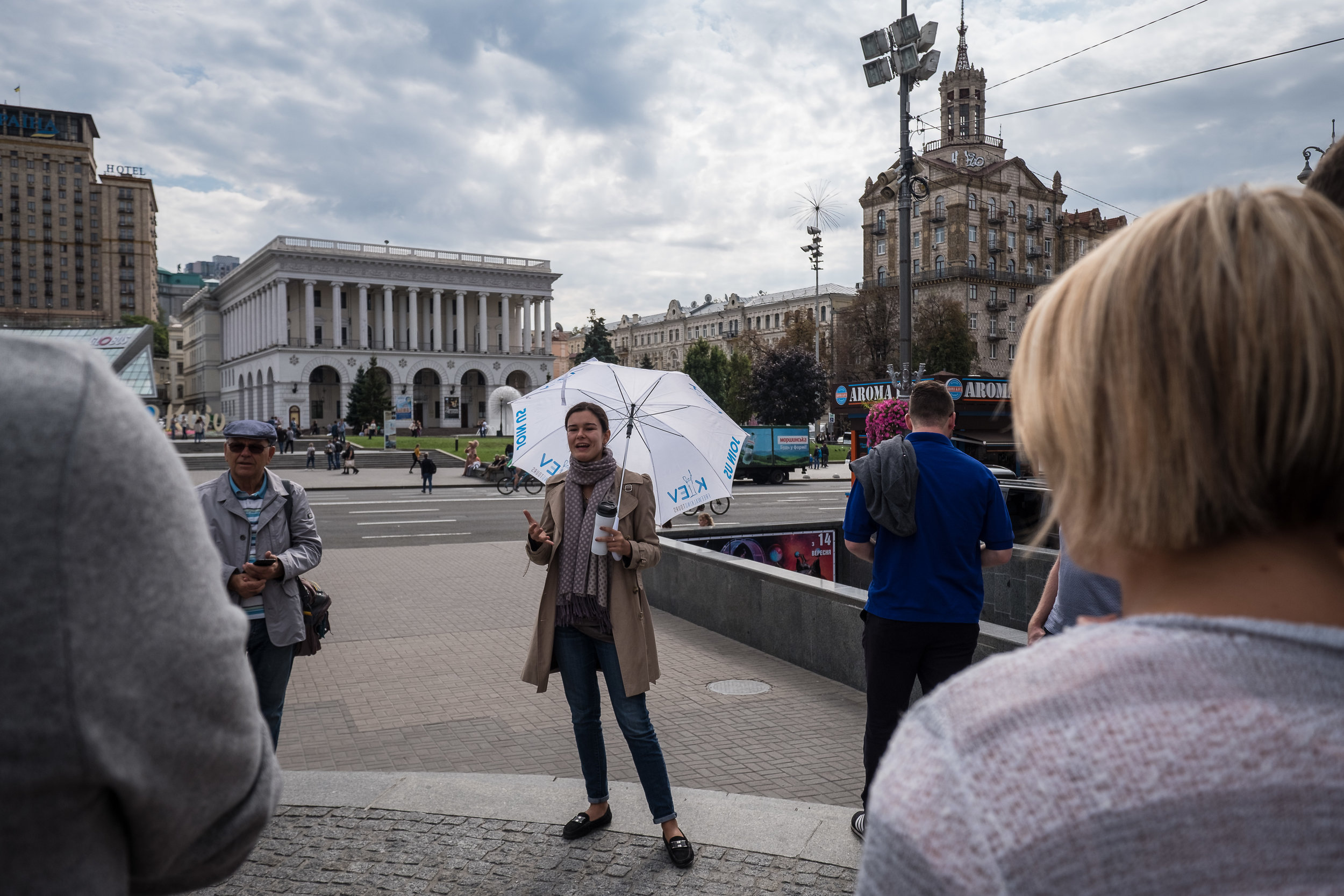 Marina, a guide for daily free walking tours, explains Kiev's history