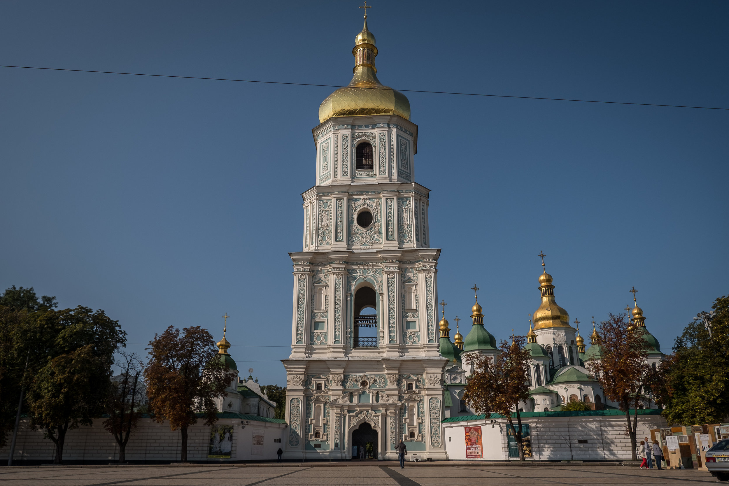 St. Sophia's Cathedral's belltower
