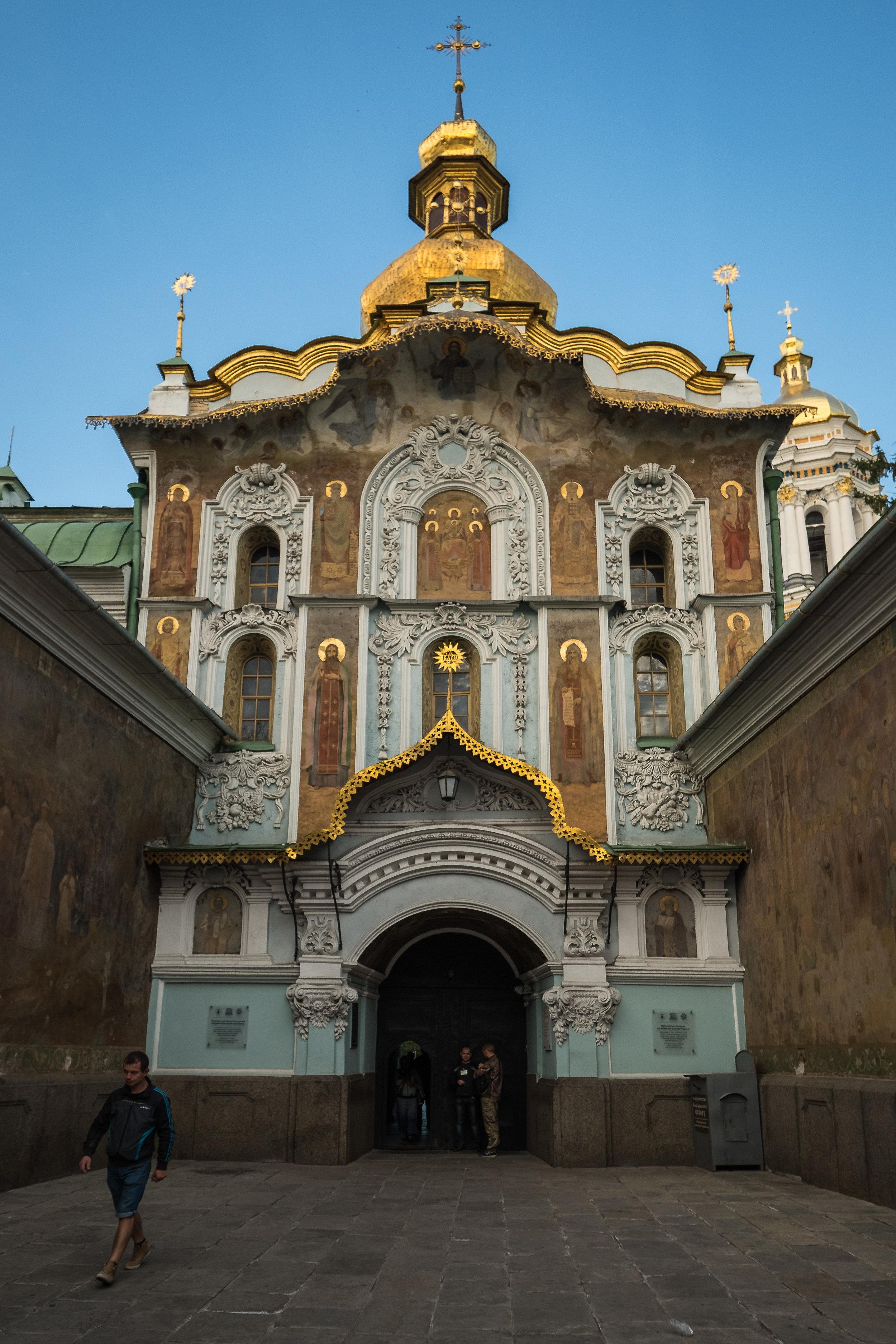 entrance to Pechersk Lavra