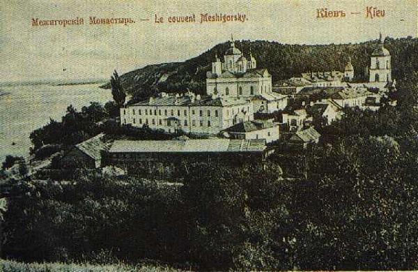Mezhyhirya Monastery in the early 20th century (image credit: Wikipedia)
