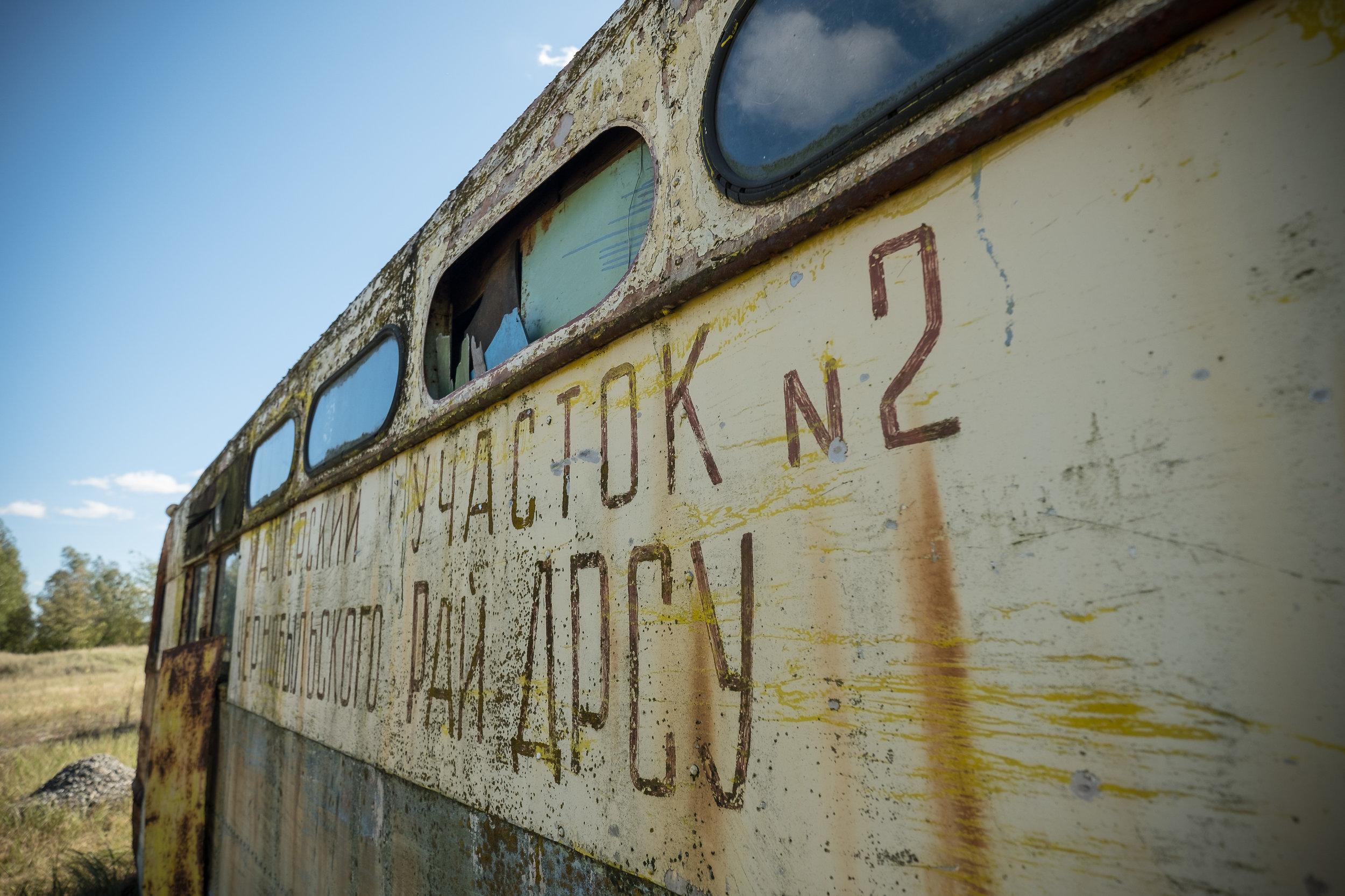 Pripyat_machinery graveyard-3.jpg