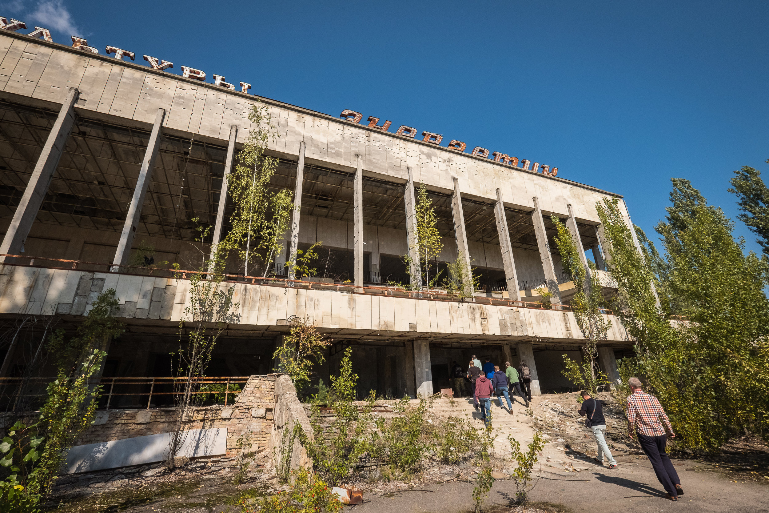 Pripyat_center1-10.jpg