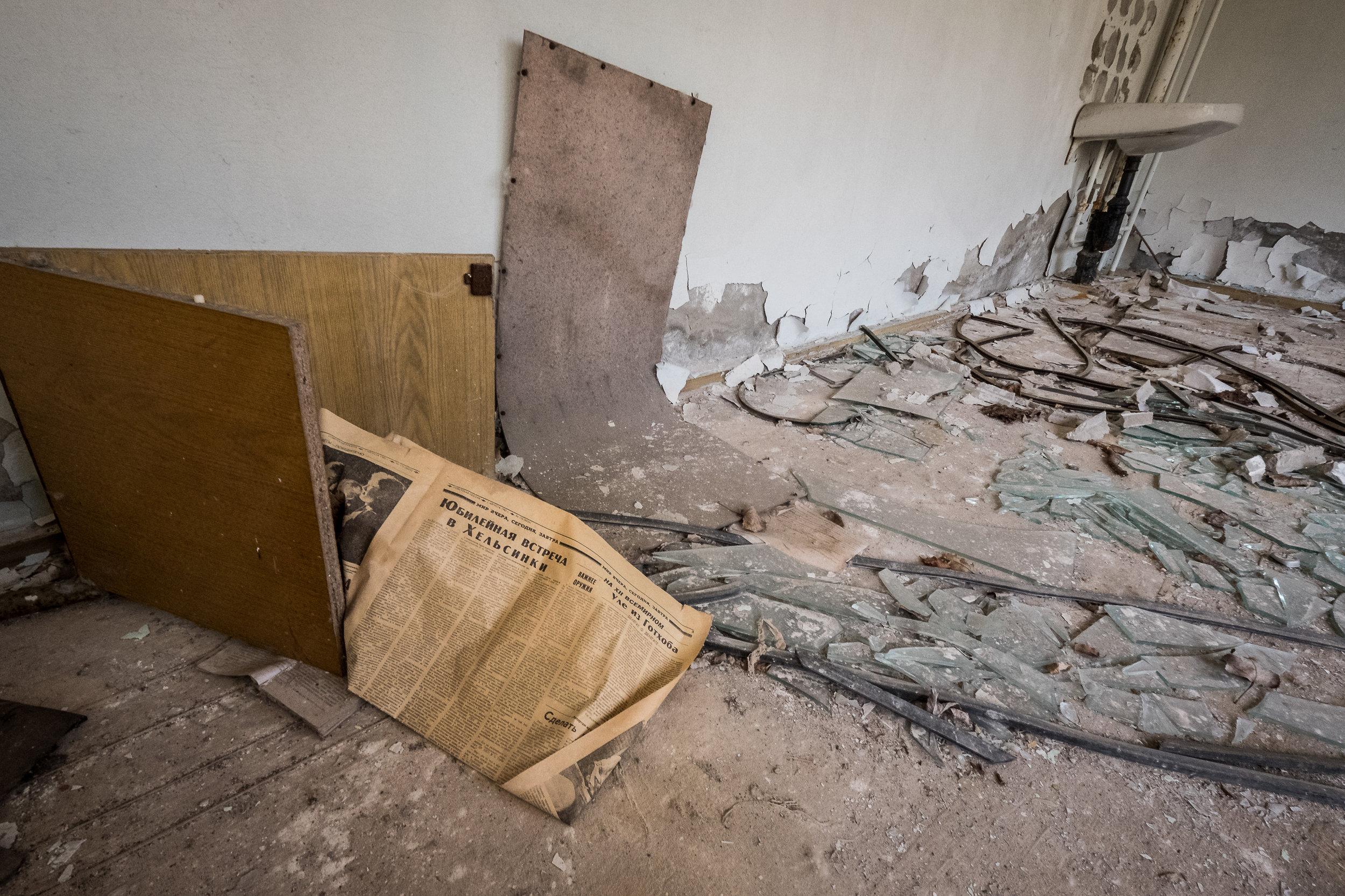Pripyat_center2-4.jpg