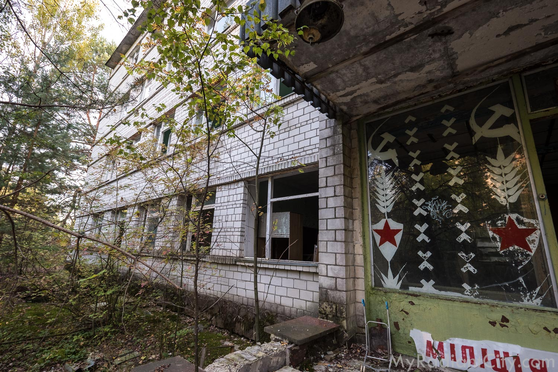 Pripyat-11.jpg