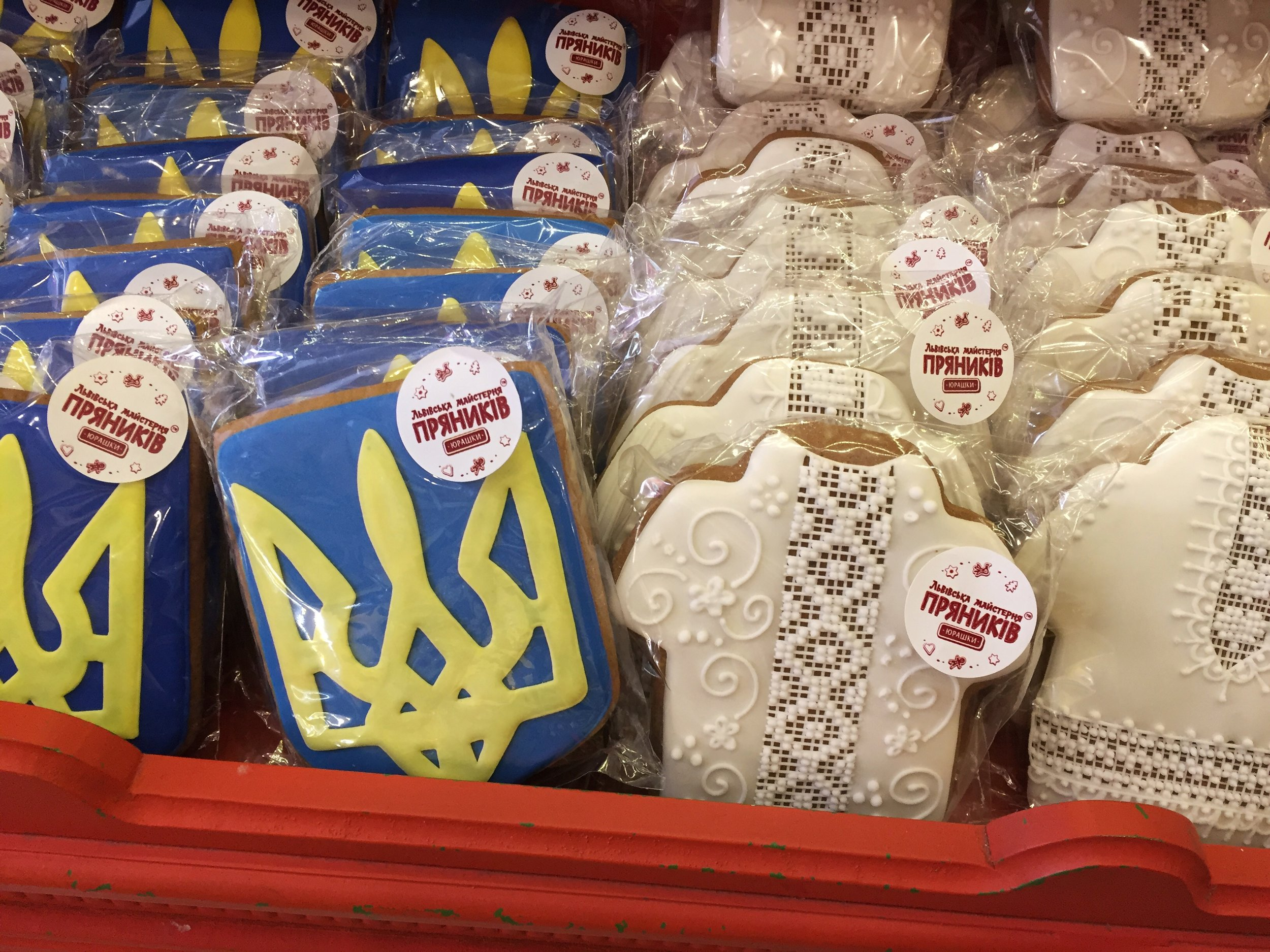 Yurashky cookies