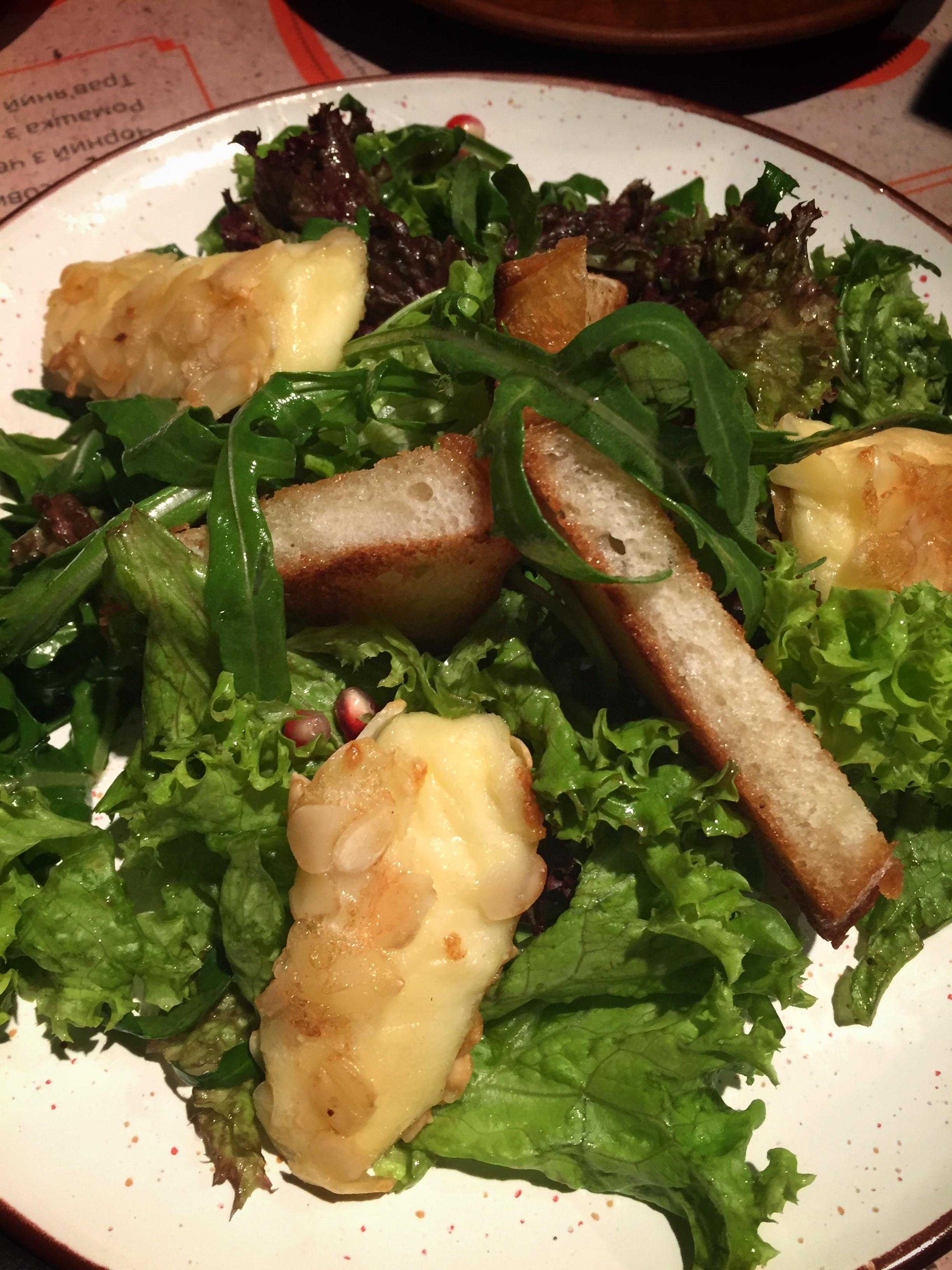 Georgian salad with cheese