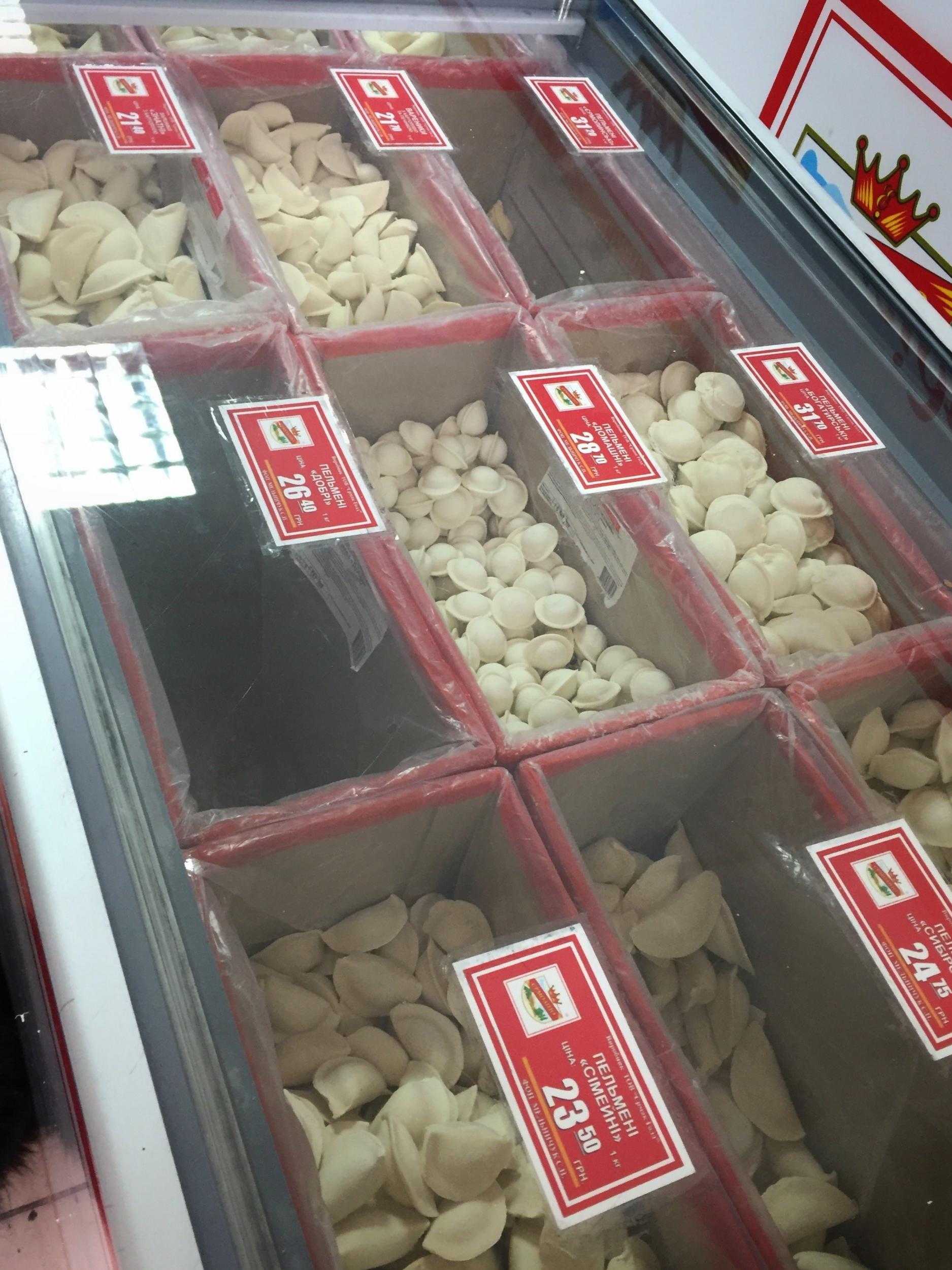 bulk frozen dumplings