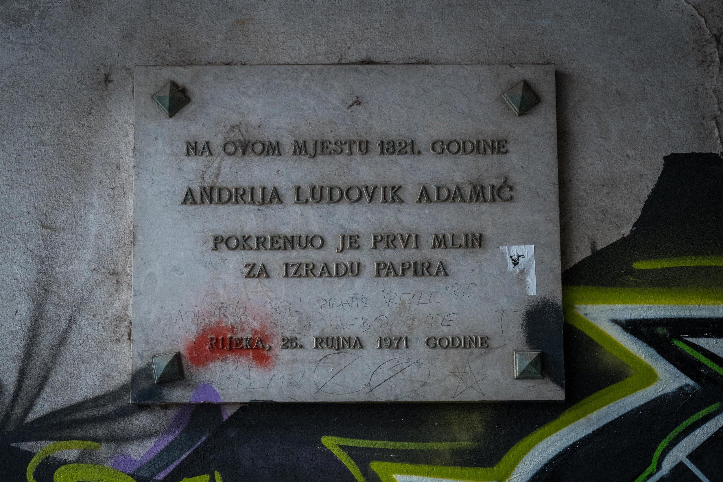 Rijeka industrial architecture4-1.jpg
