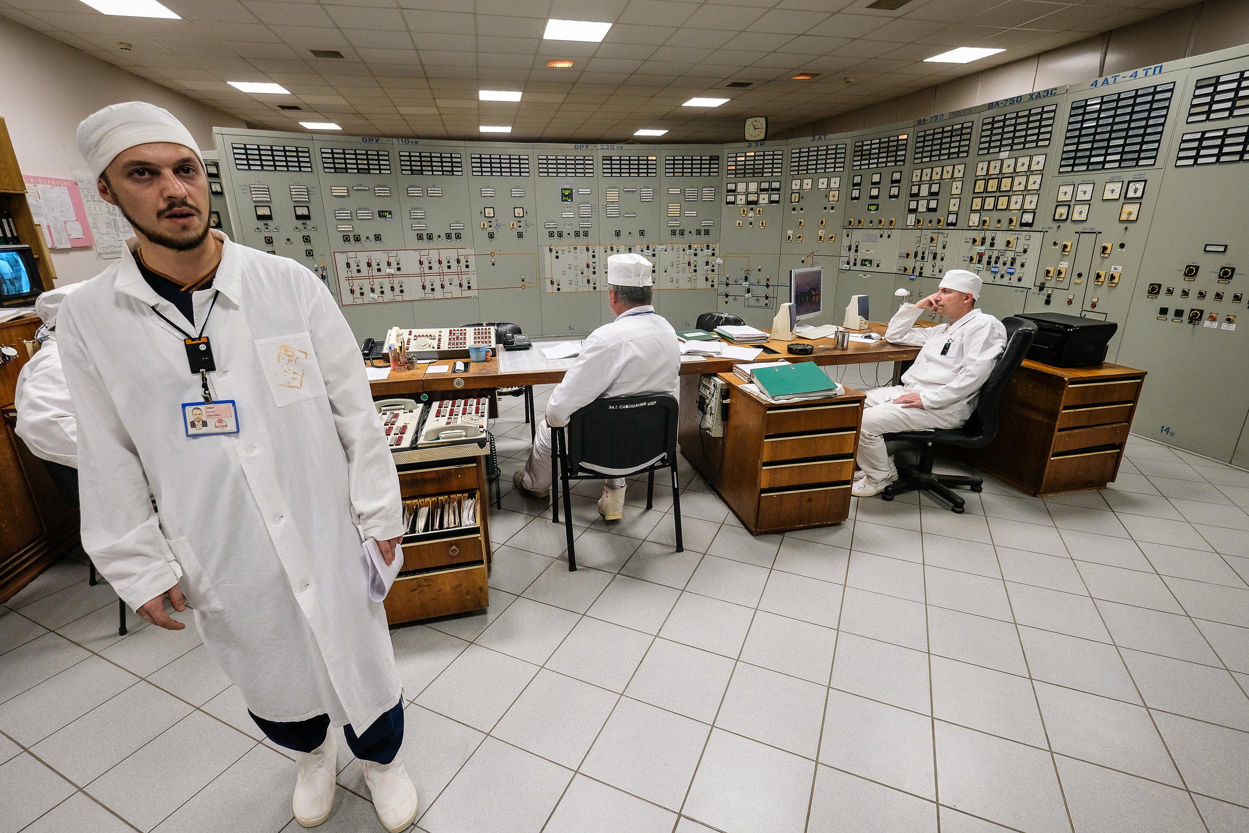 Chernobyl PP-1-2.jpg