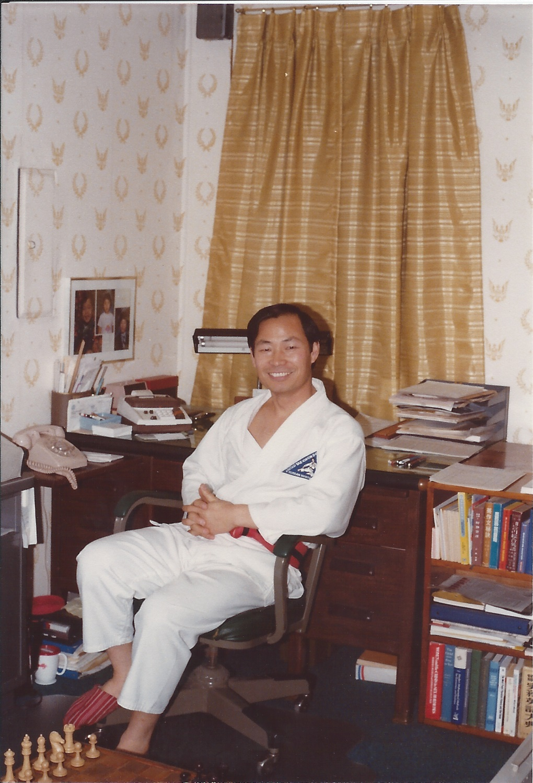 0074 United Tae Kwon Do 1979-03.jpg