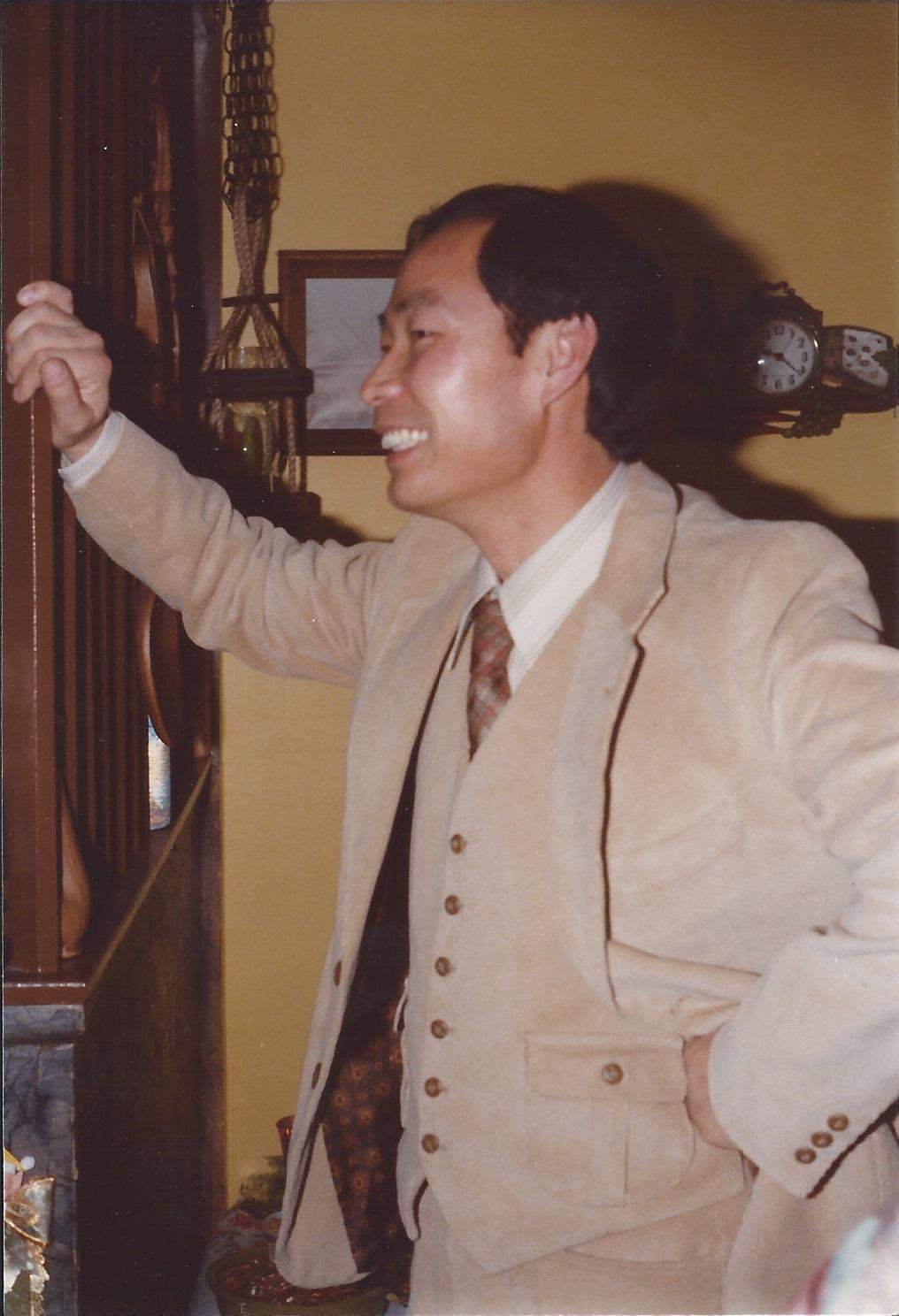 0075 United Tae Kwon Do 1979-03.jpg