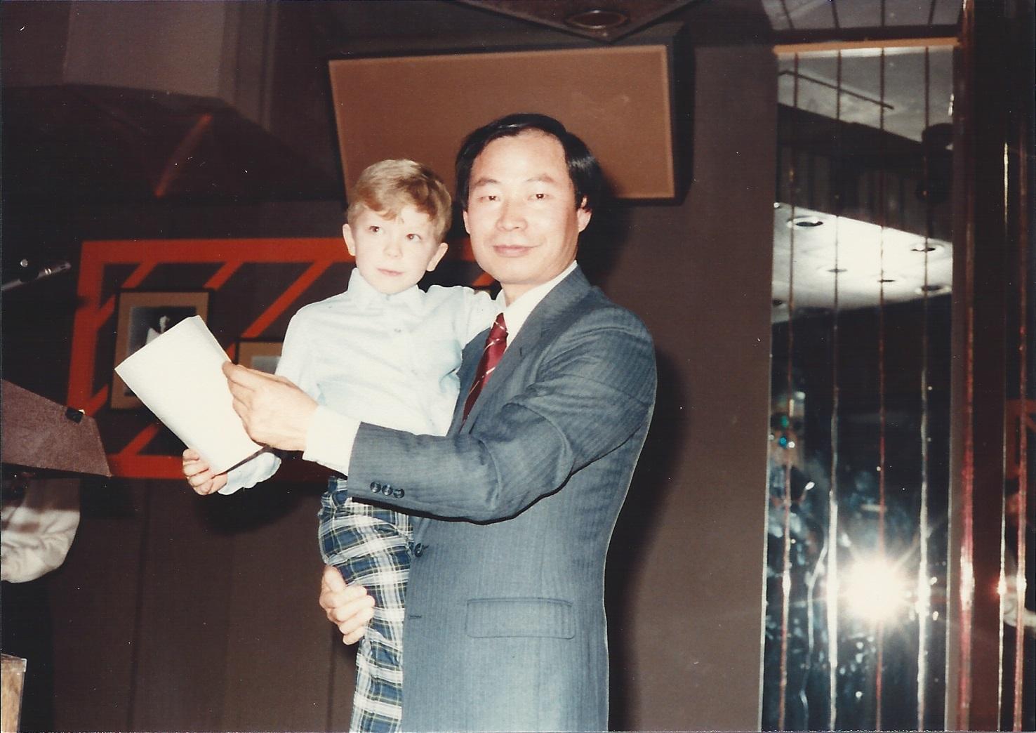 0090 United Tae Kwon Do Banquet Circa 1980.jpg