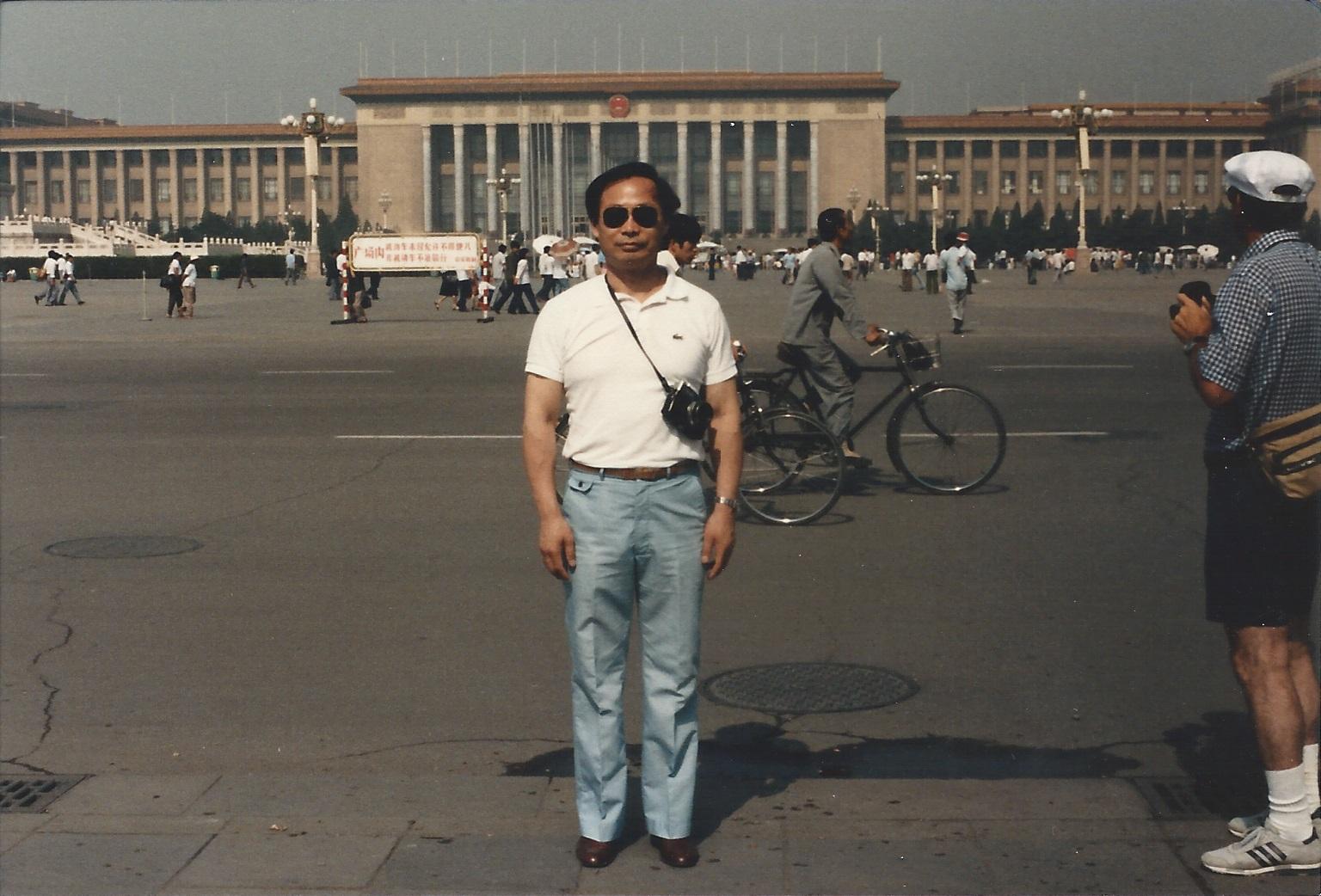0095 Grandmaster Lee China 1980s.jpg