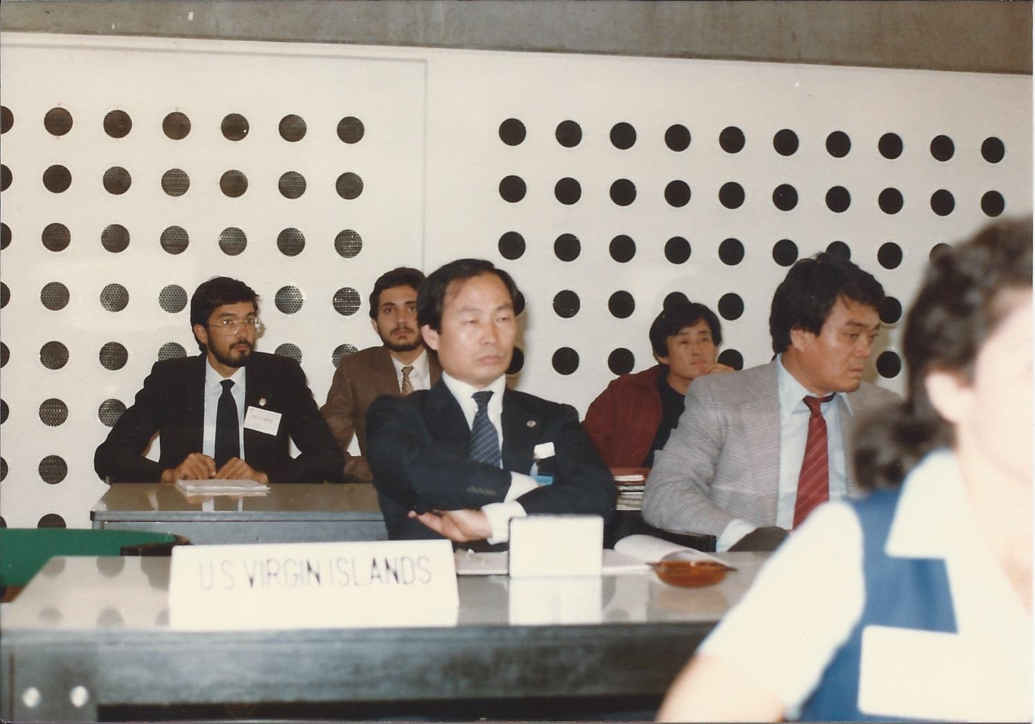 0110 USA Taekwondo Union Competition 1984-04.jpg