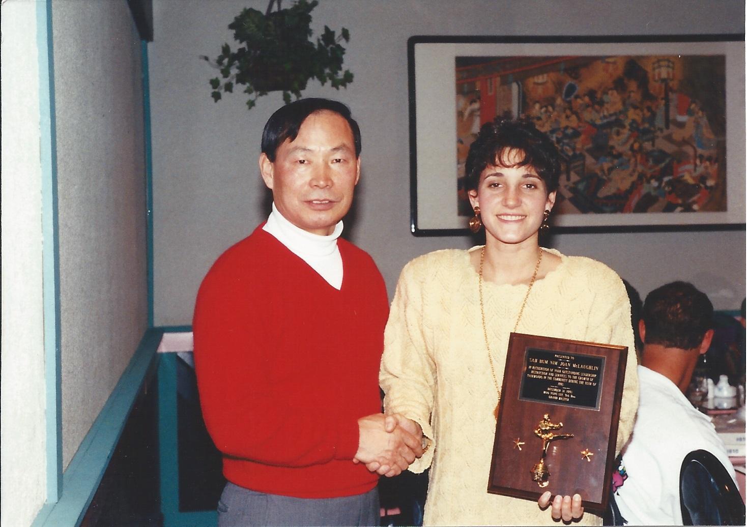 0185 United Tae Kwon Do Banquet 1993.jpg