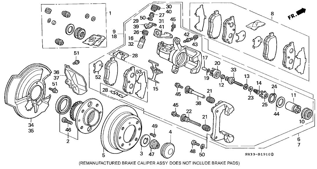 rear-brake-disk-2149034.jpg