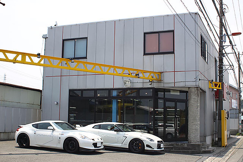 Mine's Shop in Yokosuka