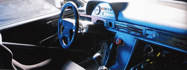 The 500 SEC retained much of its fancy interior.