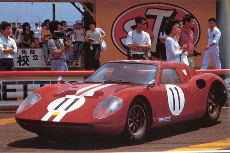 The advanced Prince R380 set the bar for Japanese racing cars in 1965.