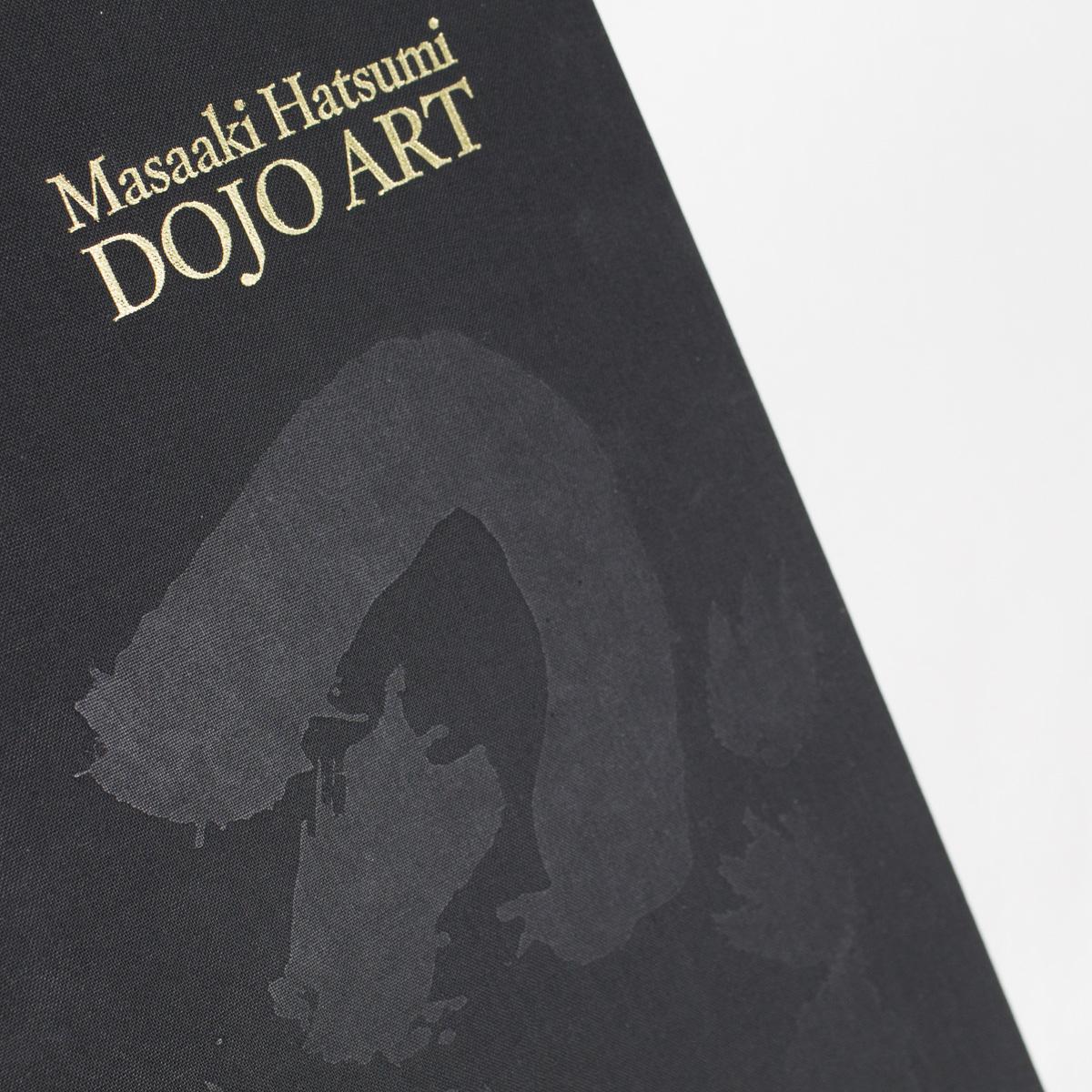 Masaaki Hatsumi: Dojo Art