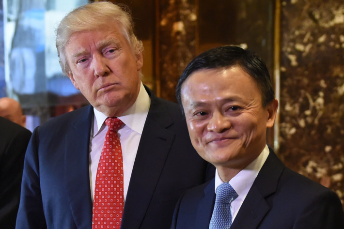 Jack Ma Donald Trump.jpg