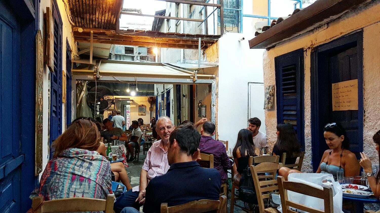 Avli: The Yard, Atenas