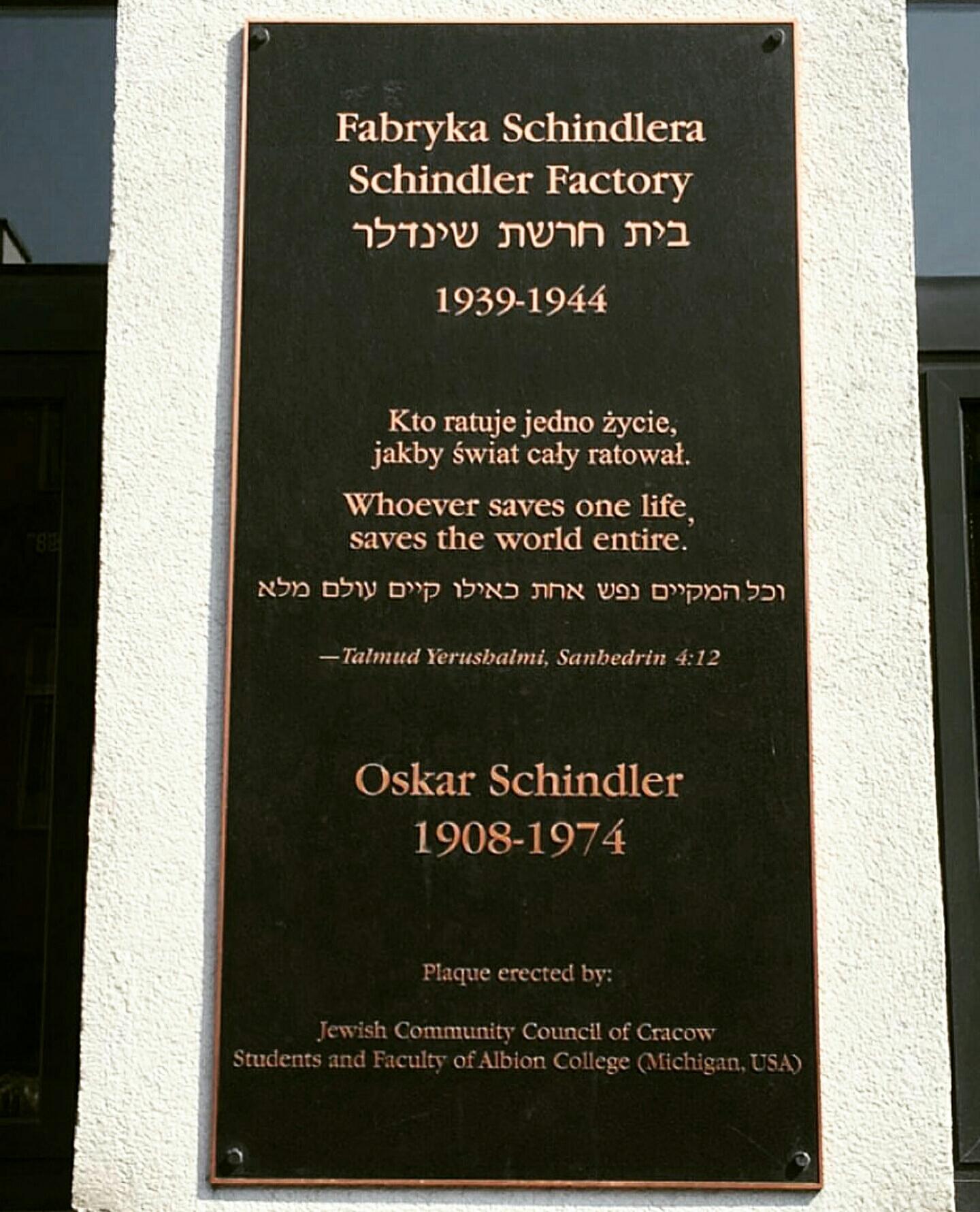 Fabrica de Schindler
