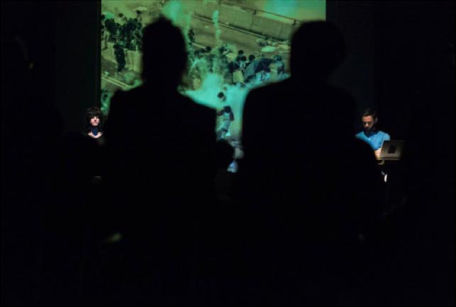 Fran Cabeza de Vaca & María Salgado  —Hacía un ruido (live performance)