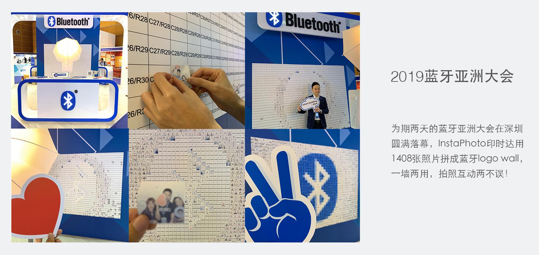 bluetooth0911 ch.png