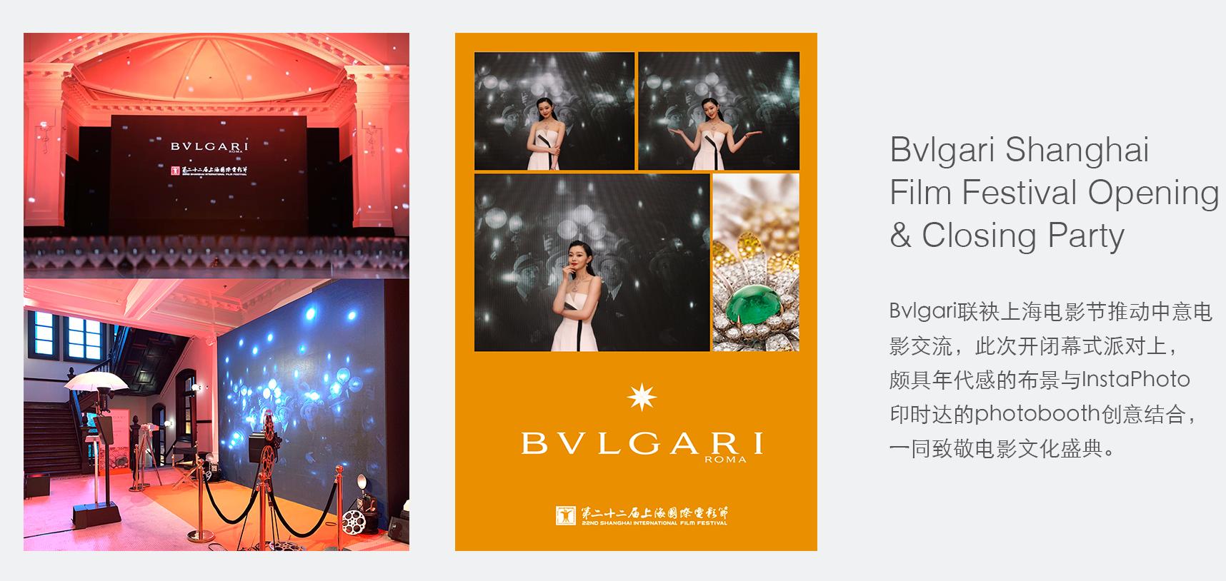 bvlgari0911 ch.png