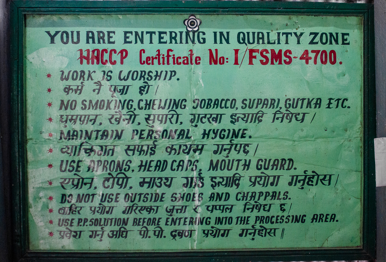 darjeeling-factory-sign.jpg