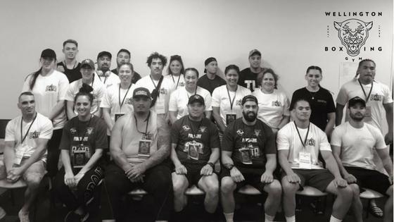 B4TPIII Blue Team 2018 - Team WBG