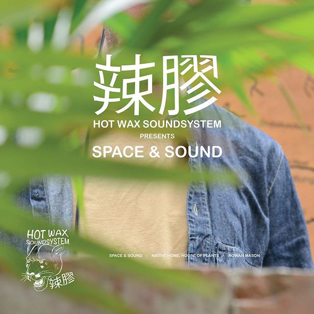 Space & Sound - Rowan Mason. Up on the cloud and link in bio ❤️
