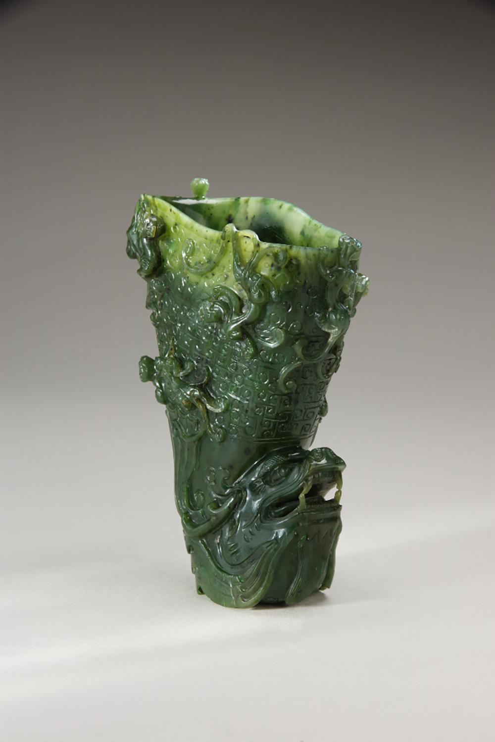 Dragon-headed rhyton (vessel)