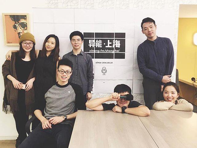 异能电台上海分舵的第一次试录!圆满成功!!!大家稍安勿躁,上海分舵的节目会尽快跟大家见面~ #yinengfm #shanghai