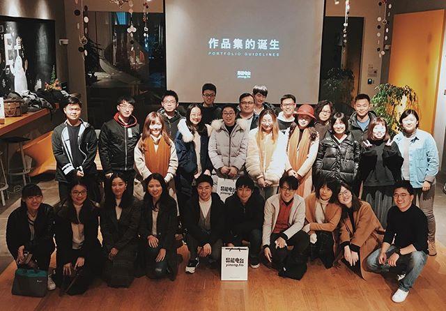 上海线下活动圆满结束。Thank you everyone for coming! #YinengFM