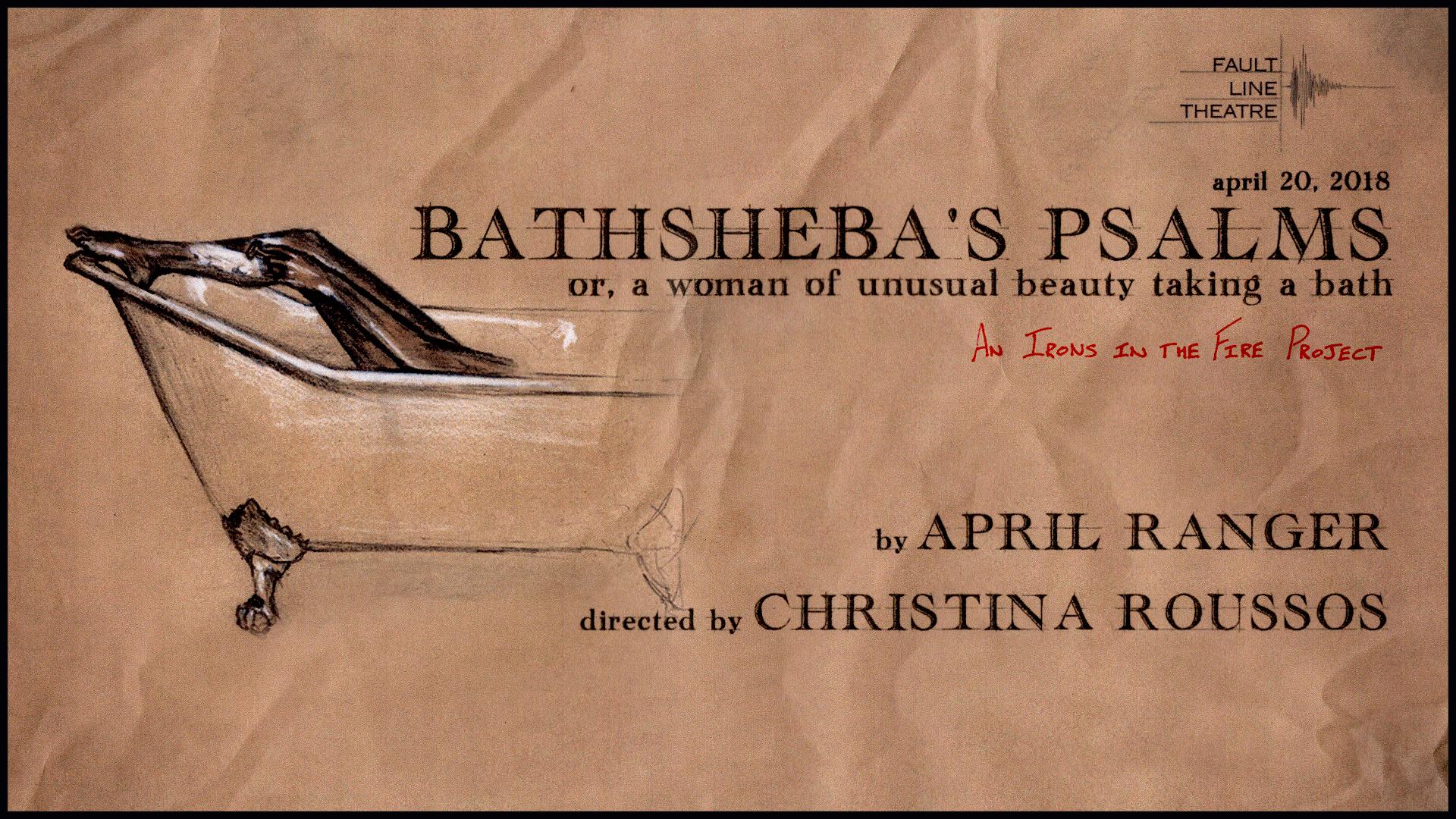 Bathsheba poster.jpg