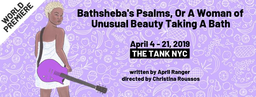 Bathshebas Psalms Banner.png