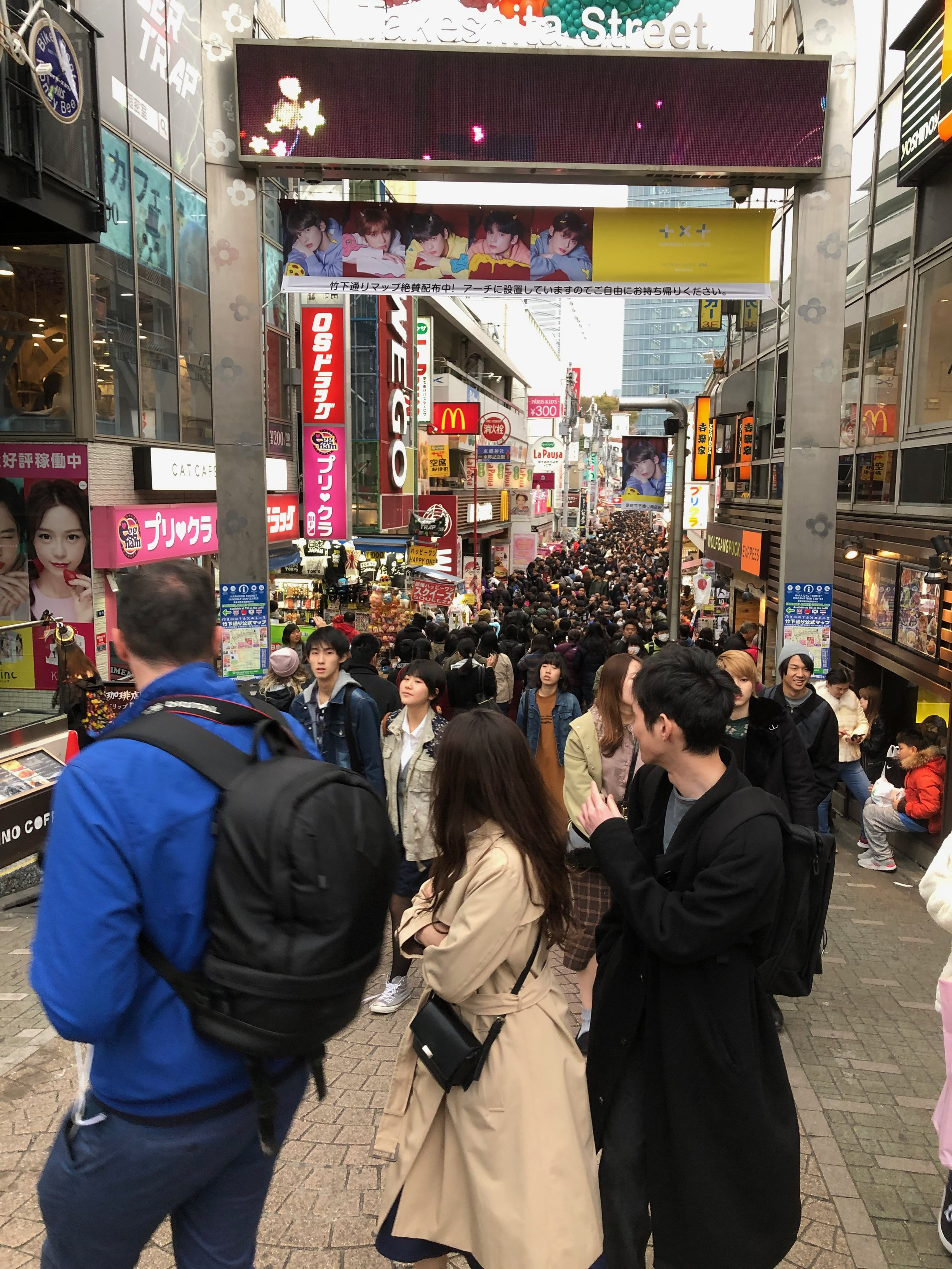 Ameyoko shopping district, formerly the black market area of Tokyo. Noodle shops abound!