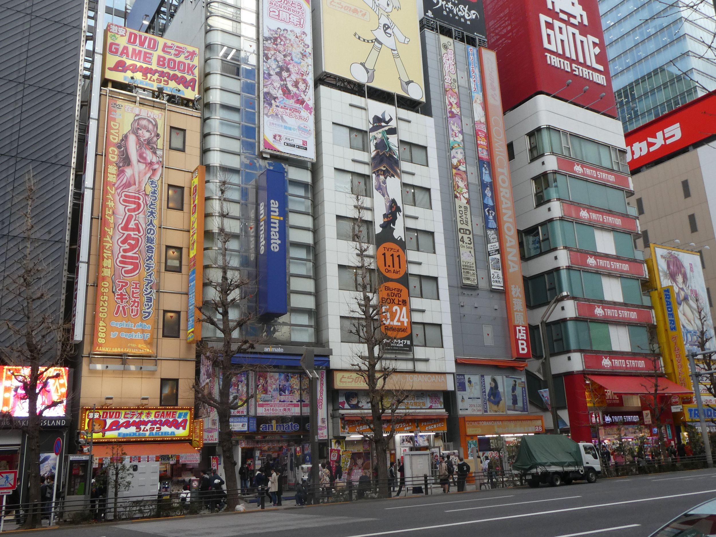 Akihabara, originally the electronics center of Tokyo after the war.