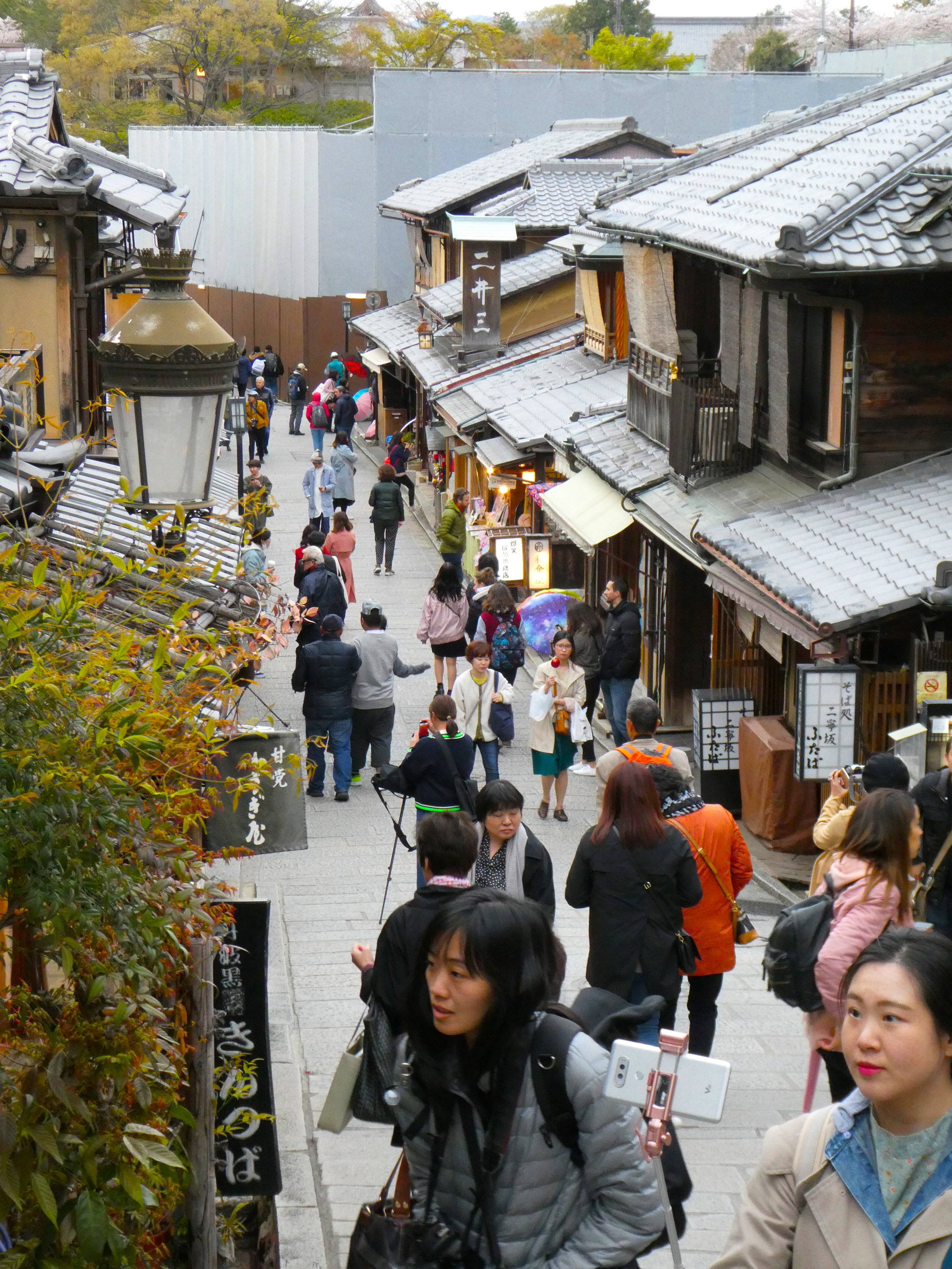 In the district near the Kiyomizu-dera temple, Kyoto.