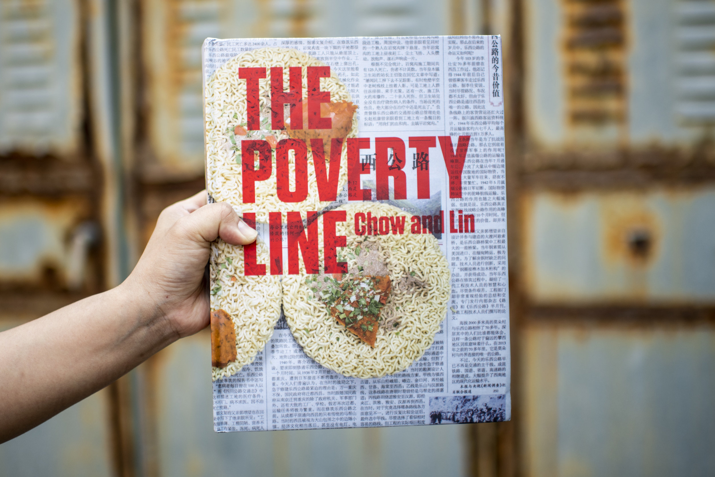 The Poverty Line Book (1 of 12).jpg