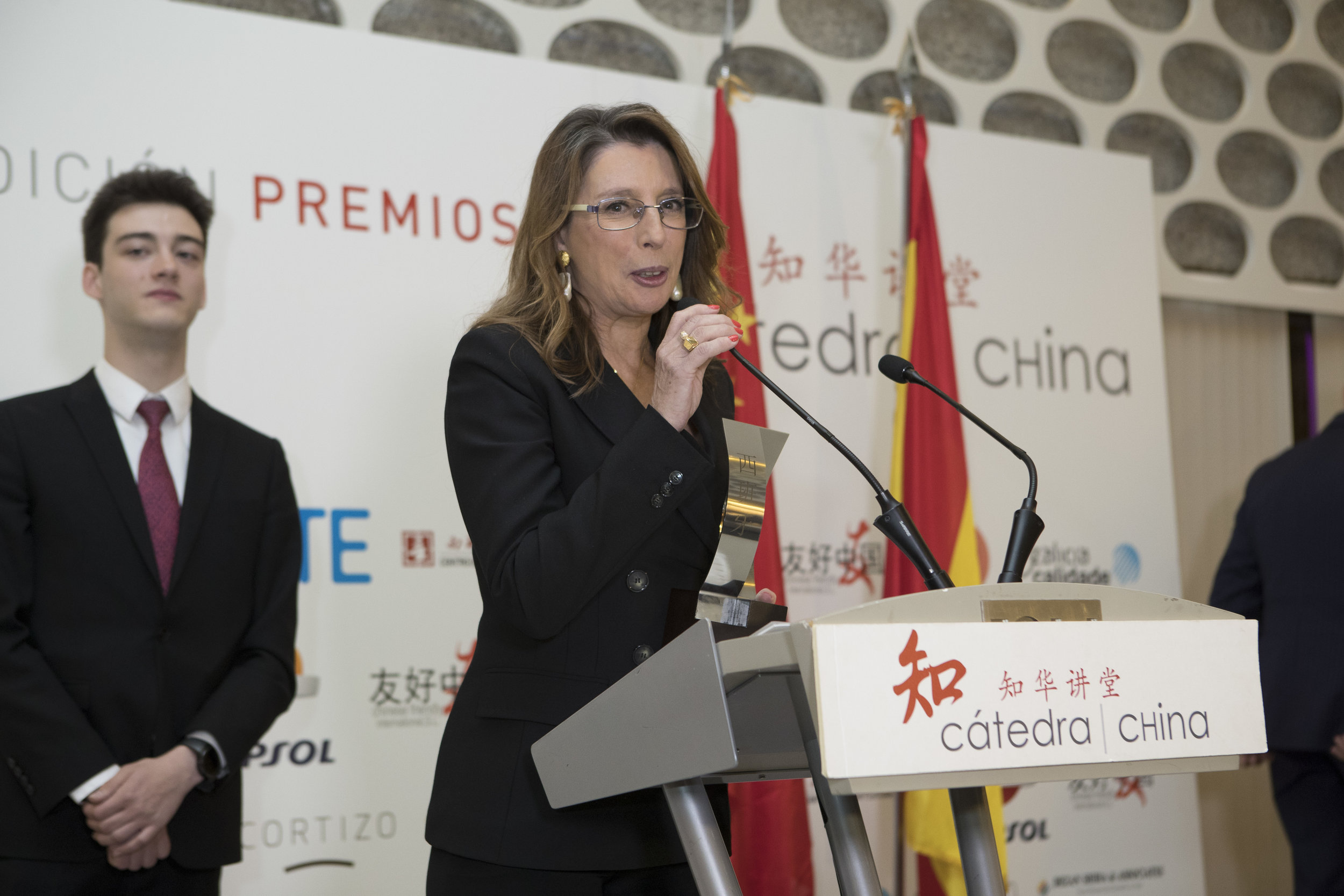 Paloma Sanchez speaking at Catedra China Gala