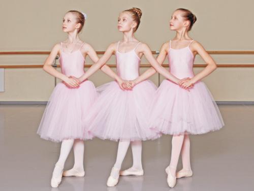 Детская балетная школа