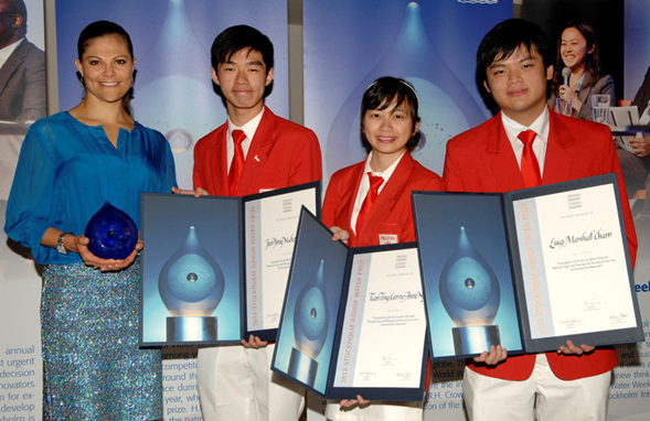 SINGAPORE JUNIOR WATER PRIZE - NGEE ANN POLYTECHNIC (NP) WITH LIEN FOUNDATION (LF), SEMBCORP INDUSTRIES (SI) AND, PUB (SINGAPORE'S NATIONAL WATER AGENCY).