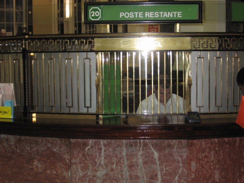 "The ""brass grill"" of a Dublin Post Office."