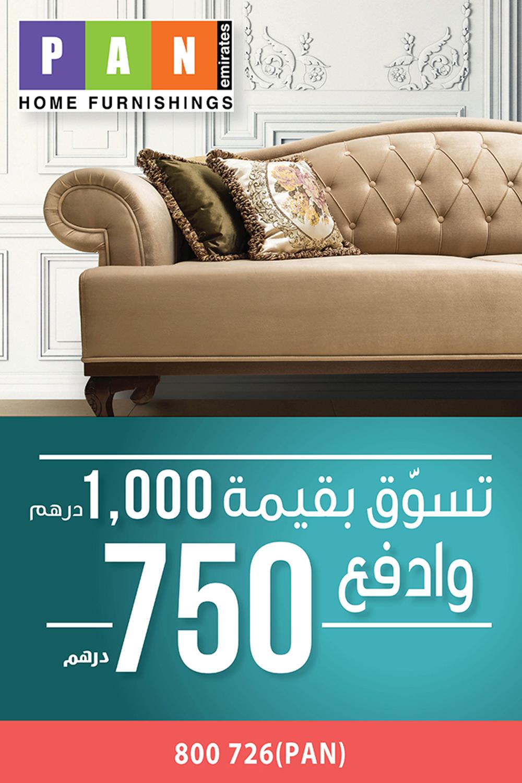 MUPI_120 x 180 cm ARA Pink Chair2.jpg