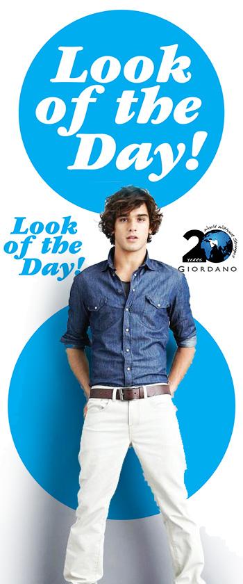 LOOK OF THE DAY BG.jpg